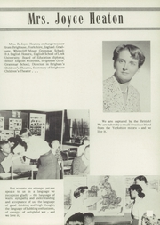 Page 15, 1955 Edition, McKinley Technical High School - Techite Yearbook (Washington, DC) online yearbook collection
