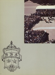 Page 12, 1960 Edition, Huntington High School - Huntingtonian Yearbook (Huntington, WV) online yearbook collection