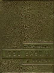 1950 Edition, Huntington East High School - East Hi Yearbook (Huntington, WV)
