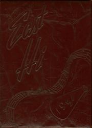 1951 Edition, Huntington East High School - East Hi Yearbook (Huntington, WV)
