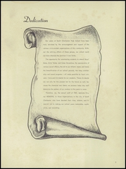 Page 7, 1957 Edition, South Charleston High School - Memoirs Yearbook (South Charleston, WV) online yearbook collection