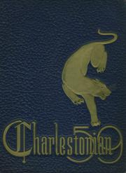 1959 Edition, Charleston High School - Charlestonian Yearbook (Charleston, WV)