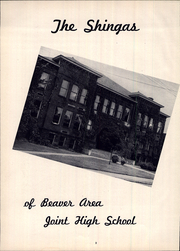 Page 6, 1953 Edition, Beaver High School - Beaver Memories Yearbook (Bluefield, WV) online yearbook collection