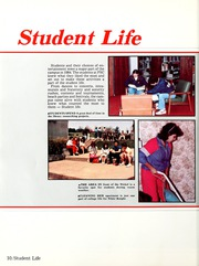 Page 14, 1984 Edition, Fairmont State University - Mound Yearbook (Fairmont, WV) online yearbook collection