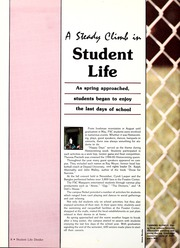 Page 12, 1985 Edition, Fairmont State University - Mound Yearbook (Fairmont, WV) online yearbook collection