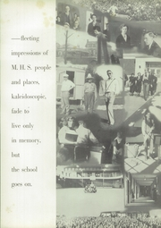 Page 7, 1934 Edition, Marinette High School - Whipurnette Yearbook (Marinette, WI) online yearbook collection