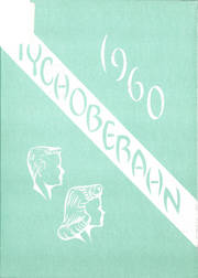 1960 Edition, Madison Central High School - Tychoberahn Yearbook (Madison, WI)