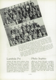 Page 16, 1938 Edition, Whitewater College High School - Reflector Yearbook (Whitewater, WI) online yearbook collection