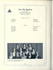 Page 332, 1930 Edition, University of Kansas - Jayhawker Yearbook (Lawrence, KS) online yearbook collection