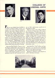 Page 17, 1932 Edition, University of Washington - Tyee Yearbook (Seattle, WA) online yearbook collection