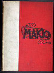 Page 1, 1892 Edition, Ohio State University - Makio Yearbook (Columbus, OH) online yearbook collection