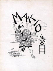 Page 7, 1908 Edition, Ohio State University - Makio Yearbook (Columbus, OH) online yearbook collection
