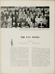 Page 260, 1950 Edition, Ohio State University - Makio Yearbook (Columbus, OH) online yearbook collection