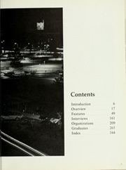 Page 9, 1976 Edition, Michigan State University - Red Cedar Log Yearbook (East Lansing, MI) online yearbook collection