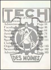 Page 6, 1984 Edition, Des Moines Technical High School - Engineer Yearbook (Des Moines, IA) online yearbook collection
