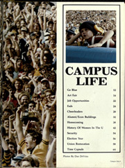 Page 13, 1983 Edition, University of Michigan - Michiganensian Yearbook (Ann Arbor, MI) online yearbook collection