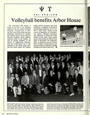 Page 298, 1986 Edition, University of Michigan - Michiganensian Yearbook (Ann Arbor, MI) online yearbook collection
