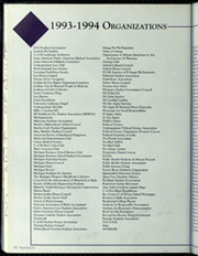 Page 188, 1994 Edition, University of Michigan - Michiganensian Yearbook (Ann Arbor, MI) online yearbook collection