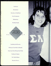 Page 198, 1994 Edition, University of Michigan - Michiganensian Yearbook (Ann Arbor, MI) online yearbook collection