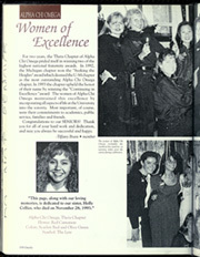 Page 200, 1994 Edition, University of Michigan - Michiganensian Yearbook (Ann Arbor, MI) online yearbook collection