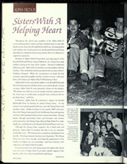 Page 208, 1994 Edition, University of Michigan - Michiganensian Yearbook (Ann Arbor, MI) online yearbook collection