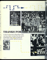 Page 376, 1994 Edition, University of Michigan - Michiganensian Yearbook (Ann Arbor, MI) online yearbook collection