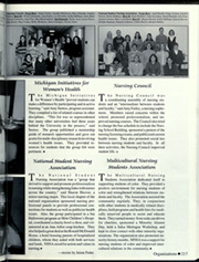 Page 221, 1997 Edition, University of Michigan - Michiganensian Yearbook (Ann Arbor, MI) online yearbook collection