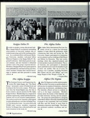 Page 224, 1997 Edition, University of Michigan - Michiganensian Yearbook (Ann Arbor, MI) online yearbook collection