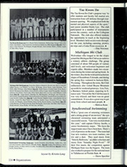 Page 228, 1997 Edition, University of Michigan - Michiganensian Yearbook (Ann Arbor, MI) online yearbook collection
