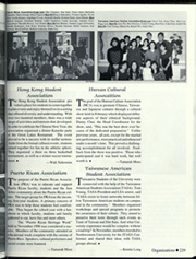 Page 233, 1997 Edition, University of Michigan - Michiganensian Yearbook (Ann Arbor, MI) online yearbook collection
