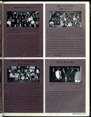 Page 351, 1998 Edition, University of Michigan - Michiganensian Yearbook (Ann Arbor, MI) online yearbook collection