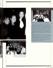 Page 363, 2001 Edition, University of Michigan - Michiganensian Yearbook (Ann Arbor, MI) online yearbook collection