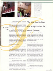 Page 35, 2003 Edition, University of Michigan - Michiganensian Yearbook (Ann Arbor, MI) online yearbook collection