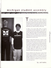 Page 295, 2005 Edition, University of Michigan - Michiganensian Yearbook (Ann Arbor, MI) online yearbook collection