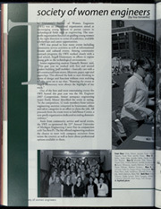 Page 236, 2007 Edition, University of Michigan - Michiganensian Yearbook (Ann Arbor, MI) online yearbook collection