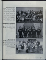 Page 251, 2007 Edition, University of Michigan - Michiganensian Yearbook (Ann Arbor, MI) online yearbook collection