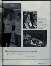 Page 259, 2007 Edition, University of Michigan - Michiganensian Yearbook (Ann Arbor, MI) online yearbook collection