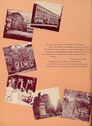 Page 17, 1952 Edition, NYU Washington Square College - Album Yearbook (New York, NY) online yearbook collection