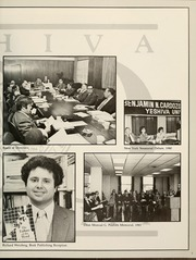 Page 9, 1987 Edition, Benjamin N Cardozo School of Law - Res Nova Yearbook (New York, NY) online yearbook collection