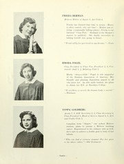 Page 14, 1951 Edition, Yeshiva University High School For Girls - Elchanette Yearbook (Brooklyn, NY) online yearbook collection