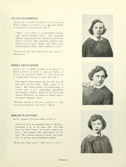 Page 15, 1951 Edition, Yeshiva University High School For Girls - Elchanette Yearbook (Brooklyn, NY) online yearbook collection