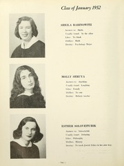 Page 12, 1952 Edition, Yeshiva University High School For Girls - Elchanette Yearbook (Brooklyn, NY) online yearbook collection