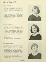 Page 15, 1952 Edition, Yeshiva University High School For Girls - Elchanette Yearbook (Brooklyn, NY) online yearbook collection