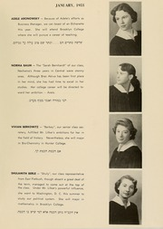 Page 13, 1953 Edition, Yeshiva University High School For Girls - Elchanette Yearbook (Brooklyn, NY) online yearbook collection
