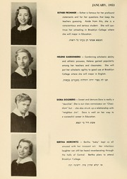 Page 14, 1953 Edition, Yeshiva University High School For Girls - Elchanette Yearbook (Brooklyn, NY) online yearbook collection