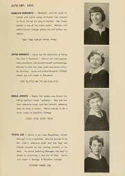 Page 15, 1953 Edition, Yeshiva University High School For Girls - Elchanette Yearbook (Brooklyn, NY) online yearbook collection