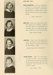 Page 16, 1953 Edition, Yeshiva University High School For Girls - Elchanette Yearbook (Brooklyn, NY) online yearbook collection