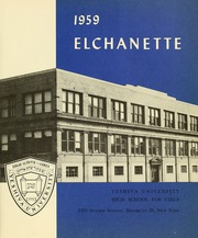 Page 5, 1959 Edition, Yeshiva University High School For Girls - Elchanette Yearbook (Brooklyn, NY) online yearbook collection