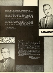 Page 8, 1963 Edition, Yeshiva University High School For Girls - Elchanette Yearbook (Brooklyn, NY) online yearbook collection