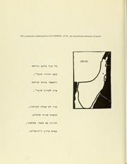 Page 6, 1970 Edition, Yeshiva University High School For Girls - Elchanette Yearbook (Brooklyn, NY) online yearbook collection